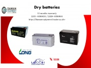 Leoch Dry Battery 150ah/12v with 10 months warranty delivery