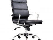 HB-303-R Imported office chair in Rawalpindi
