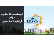LDA CITY Confirm Deal Best Opportunity