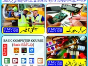 Free PSDF Courses With Monthly Stipend Batch 05
