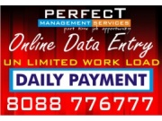 1065 Earn Daily Rs.500/-