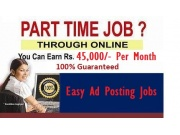 Salary Rs.25,000/- to 45,000/- per Month