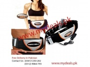 Vibro Shape Slimming Belt In Hyderabad