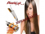 At Low Price instyler